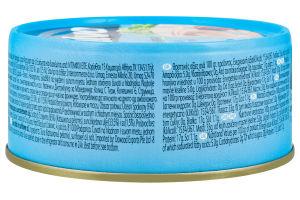 Тунец в подсолнечном масле Calvo ж/б 160г