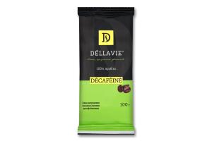 Кава натуральна смажена мелена Decafeine Dellavie м/у 100г