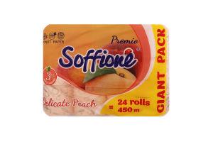Папір туалетний 3-х шаровий Ніжний персик Premio Soffione 24шт