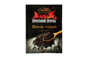 Перець чорний горошок Пекельний перець Любисток м/у 50г