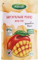 Мило рідке для рук натуральне Королівське манго Kavati д/п 460мл
