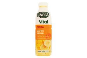 Напій соковий манго банан + екстракт женьшеню Сила Jaffa Vital п/пл 0.5л