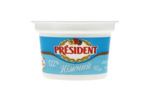 Крем творожный 0.2% нежирный Нежный President ст 90г