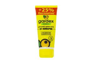 Дитячий крем-гель від комарів Gardex Baby 40мл