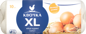 Яйця курячі XL Квочка 10шт