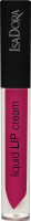 ID блиск д/губ Liquid Lip Cream 12