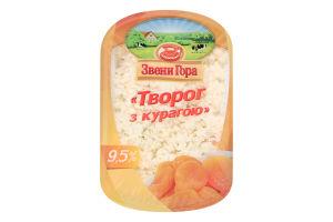 Сир кисломолочний 9.5% з курагою Звени Гора п/у 200г