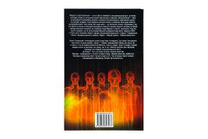 Книга Дяченки.Цифровой3549 Folio