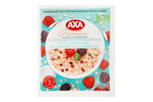 Каша овсяная со сливками, малиной и ежевикой Premium Axa м/у 40г
