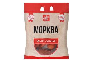 Морква мита Чудова марка м/у 1кг