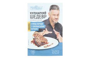"""Натуральная приправа """"Смесь перцев с сычуанским перцем"""", 30 г"""