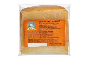 Сыр 45% овечий Пармино Lacon кг