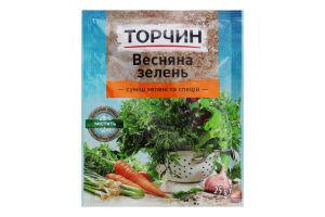 Приправа до перших і других страв Весняна зелень Торчин м/у 25г