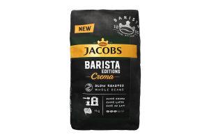 Кофе натуральный жареный в зернах Crema Barista editions Jacobs м/у 1кг