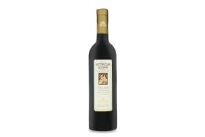 Вино 0.75л 9-13% красное полусладкое Алгетинская долина Vardiani бут