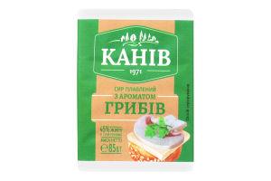 Сыр плавленый 45% с ароматом грибов Канів 1971 м/у 85г