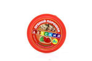 Зубной порошок детский со вкусом клубники 3+ Фитокосметик 25г