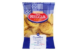 Макаронные изделия Capellini Pasta Reggia м/у 500г