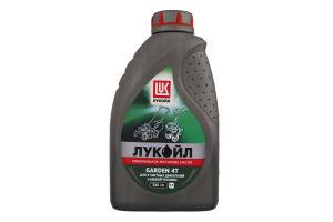 Олива моторна мінеральне Garden 4T Лукойл 1л