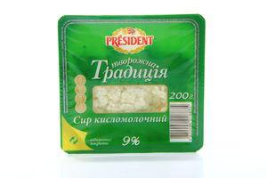 Творог 9% Традиция кисломолочный President п/б 200г