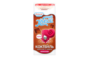 Коктейль молочний Хопси Шоколад 2,5% 200г