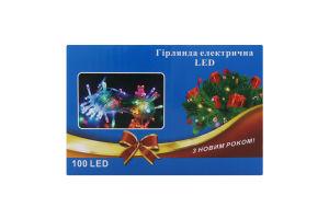 Электрогирлянда LED 100 ламп 4-цв 8-реж Y1