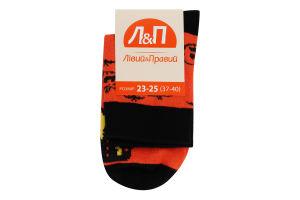 Шкарпетки жіночі Лівий&Правий №832626 23-25 помаранчевий