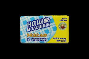 Масло 72.6% сладкосливочное Крестьянское Наш Молочник м/у 200г