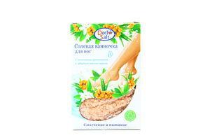 Ванночка для ног солевая Смягчение и питание Doctor Salt 100г