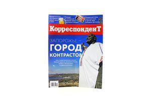 Журнал Корреспондент