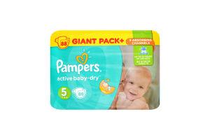 Підгузники дитячі Pampers Active Baby-Dry Junior 11-18 кг Мала Мега Упаковка 87