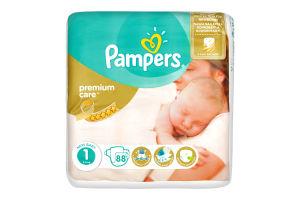 Підгузники дитячі Pampers Premium Care Newborn 2-5 кг Економічна Упаковка 88