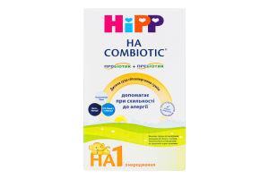2144-01 HIPP HA Combiotic 1 Дитяча Суха Гіпоалергенна Суміш з Народження, 350гг
