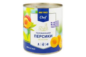 METRO CHEF ПЕР ПОЛ СИРОП 850МЛ EASY OPEN