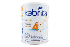 Напій молочний сухий для дітей від 18міс на основі козячого молока для комфортного травлення 4 Gold Kabrita з/б 800г