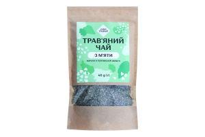Чай трав'яний З м'яти Лавка традицій д/п 40г