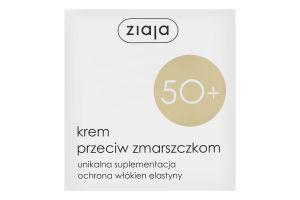 Крем для обличчя проти зморшок 50+ Ziaja 50мл