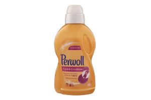 Засіб для прання спеціальний Care&Condition Perwoll 900мл