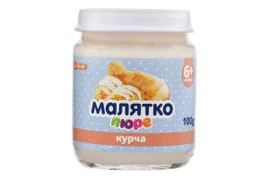 Пюре для детей от 6мес Цыпленок Малятко с/б 100г