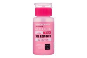 Рідина для зняття гель-лаку і біогелю з гліцерином Gel Remover Nogotok Pro 150мл