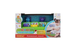 Игрушка развивающая для детей от 1года №77066 Игра с сюрпризом Полесье 1шт