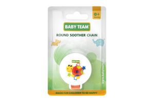 Ланцюжок Baby Team для пустушки Джунглі 0+ 3331