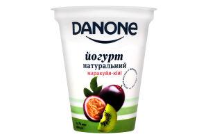 Данон Йогурт 2,5% стакан 260г маракуйя-ківі