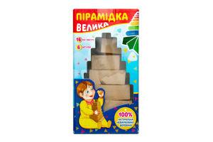 Пірамідка велика дерево Київська фабрика іграшок Енергія плюс