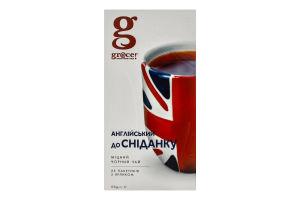 Чай чорний Англійський до сніданку Gr@ce к/у 25х2г
