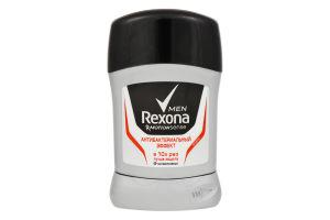 Антиперспірант Rexona men Антибактеріальний ефект 50мл х6