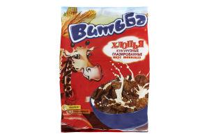Пластівці кукурудзяні глазуровані смак шоколаду Витьба м/у 330г