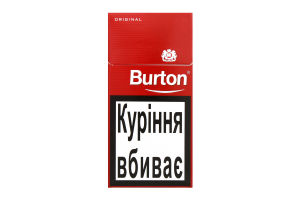 "СИГ. BURTON ORIGINAL""10"