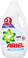 Средство моющее синтетическое жидкое Для чувствительной кожи Ariel 2860мл