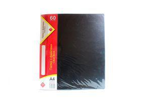 Папка Klerk з файлами 60шт А4 KL0107-B